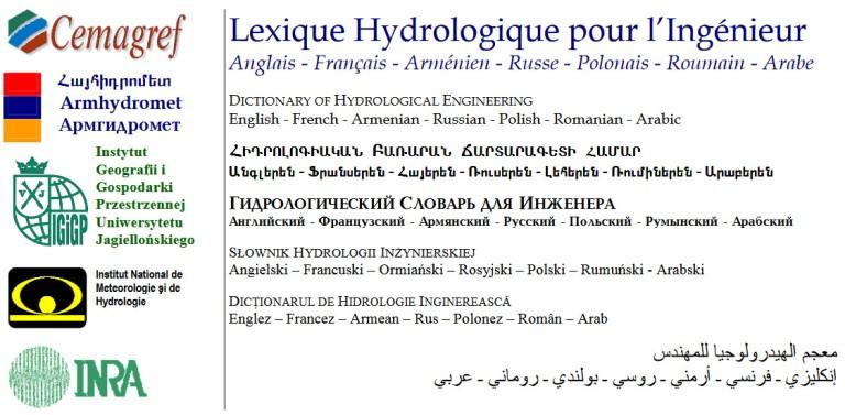 Lexique Hydrologique